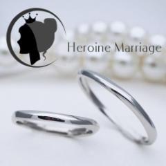 結婚指輪 プラチナ ペア ヒロインマリッジ セミオーダーメイド HM005R-KS (SU) 1号〜30号 ステンレス マリッジリング 刻印無料 偶数号 ハ