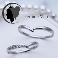結婚指輪 プラチナ ペア ヒロインマリッジ セミオーダーメイド HM006R-KS (SU) 1号〜30号 ステンレス マリッジリング 刻印無料 偶数号 ハ