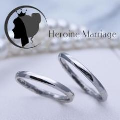 結婚指輪 プラチナ ペア ヒロインマリッジ セミオーダーメイド HM007R-K (SU) 1号〜30号 ステンレス マリッジリング 刻印無料 偶数号 ハ