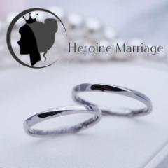 結婚指輪 プラチナ ペア ヒロインマリッジ セミオーダーメイド HM008R-K (SU) 1号〜30号 ステンレス マリッジリング 刻印無料 偶数号 ハ