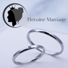 結婚指輪 プラチナ ペア ヒロインマリッジ セミオーダーメイド HM009R-KS (SU) 1号〜30号 ステンレス マリッジリング 刻印無料 偶数号 ハ