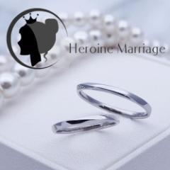 結婚指輪 プラチナ ペア ヒロインマリッジ セミオーダーメイド HM010R-KS (SU) 1号〜30号 ステンレス マリッジリング 刻印無料 偶数号 ハ