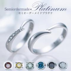 結婚指輪 プラチナ ペア セミオーダーメイド PT950-027R-KS(SU) 1号〜30号 カラーダイヤ マリッジリング 刻印無料 偶数号 ハーフサイズ