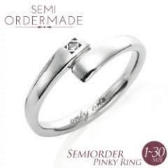 ピンキーリング 1号〜30号 023R-KSレディース単品 (SU) ダイヤモンド 刻印無料 シルバー セミオーダーメイド ファランジリング レディー