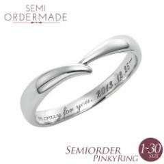 ピンキーリング 刻印無料 1号〜30号 027R-KS-メンズ単品 (SU) シルバー セミオーダーメイド 偶数号 レディース 指輪 ピンキー ファランジ