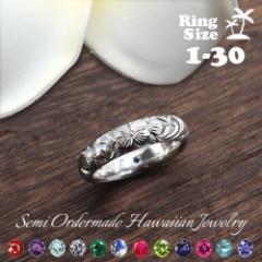 ピンキーリング ハワイアンジュエリーペア 刻印無料 1号〜30号 誕生石 名入れ シルバー 28-8461 セミオーダーメイド 偶数号 ペア ピンキ
