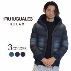 1PIU1UGUALE3 RELAX ウノピゥウノウグァーレトレ ジョグデニム ダウンジャケット アウター ウノピュウ ウノピュウノ