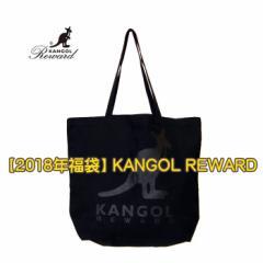 KANGOL REWARD カンゴール リワード メンズ 新春福袋 2018福袋 豪華5点入り 2018 福袋