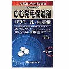 【第2類医薬品】ハツモール内服錠 180錠 /発毛促進剤!
