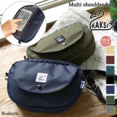 ecfb5e87b38f フラップ ショルダーバッグ クリアポケット付き レディース メンズ キッズ サコッシュ 斜めがけ 小さめ バッグ 鞄 ポシェット