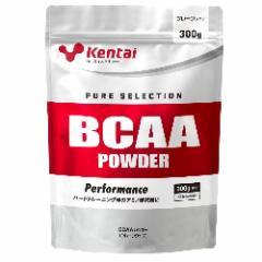Kentai(ケンタイ) BCAAパウダー 300g 【Kentai(ケンタイ)/健康体力研究所】