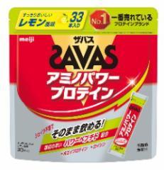 ザバス アミノパワープロテイン レモン 4.2gx33本 【アミノ酸/SAVAS/明治】