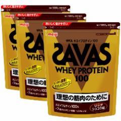 ザバス ホエイプロテイン100 リッチショコラ味 1050gx3袋(徳用)【SAVAS/明治】