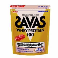 ザバス ホエイプロテイン100 香るミルク風味 1050g 【SAVAS/明治】