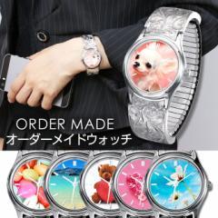 ハワイアンジュエリー オーダーメイド レディース 腕時計 ブレスレット 女性 刻印 送料無料 komono SWB102-OR クリスマス プレゼント 女
