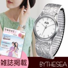 ハワイアンジュエリー レディース 腕時計 ブレスレット 時計 女性 バイザシー 刻印 送料無料 komono SWB102 クリスマス プレゼント 女性