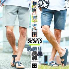 ショートパンツ ハーフパンツ ショーツ メンズ ボトムス trend_d roshell JIGGYS / スウェットデニムショートパンツ