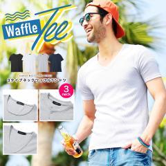 サーマル Tシャツ メンズ 半袖Tシャツ ヘンリーネック トップス trend_d JIGGYS / 3ネックタイプワッフルTシャツ