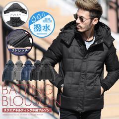 中綿ブルゾン ダウンジャケット メンズ アウター trend_d roshell JIGGYS / スクエアキルティング中綿ブルゾン