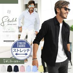 長袖シャツ メンズ トップス ストレッチ素材 伸縮性 ビジネス 無地 trend_d mf_min roshell JIGGYS / ストレッチシャツブロードシャツ