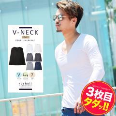 【タダ割 3枚購入で1枚無料】 ロンT メンズ Tシャツ 無地 trend_d roshell JIGGYS / Vネック 無地ロンT