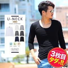 【タダ割 3枚購入で1枚無料】 ロングTシャツ メンズ トップス 送料無料 trend_d roshell JIGGYS / Uネック無地ロンT
