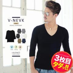 【タダ割 3枚購入で1枚無料】 Tシャツ メンズ ロンT trend_d roshell JIGGYS / Vネック無地7分袖Tシャツ