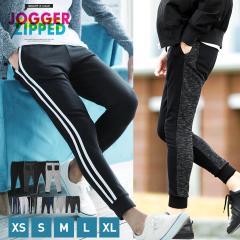 ジョガーパンツ スウェットパンツ メンズ ボトムス 送料無料 trend_d roshell JIGGYS / ジョガー&テーパードパンツ