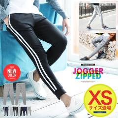 ジョガーパンツ スウェットパンツ メンズ ボトムス 先行予約0874 送料無料 trend_d roshell JIGGYS / ジョガー&テーパードパンツ