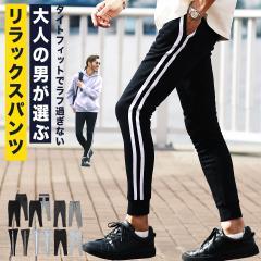 スウェットパンツ ジョガーパンツ メンズ ボトムス テーパードパンツ 伸縮 スリム 迷彩柄 サイドライン 送料無料 trend_d roshell JIGGYS