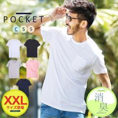 Tシャツ メンズ トップス 半袖Tシャツ カットソー クルーネック ポケット付き 消臭機能 trend_d roshell