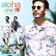 【さらに15%OFFクーポン】アロハシャツ カジュアルシャツ 夏新作 2021 メンズ トップス 半袖シャツ 開襟シャツ S M L 2L オープンカラー