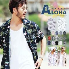 アロハシャツ メンズ トップス 半袖シャツ オープンカラー 送料無料  trend_d roshell JIGGYS