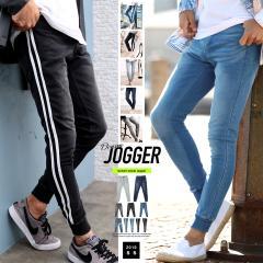 ジョガーパンツ スウェット メンズ ボトムス 送料無料 trend_d roshell JIGGYS / スウェットデニムジョガーパンツ