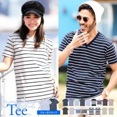 【2枚目半額】Tシャツ メンズ トップス 半袖 ボーダー柄 trend_d roshell 送料無料 JIGGYS / マルチボーダーTシャツ