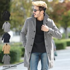 コート メンズ ウール メルトン ジャケット アウター trend_d roshell JIGGYS / メルトンイタリアンカラーコート