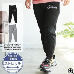 ジョガーパンツ メンズ スウェットパンツ ボトムス trend_d JIGGYS / ウエストリブ裏起毛ロゴ入りスリムパンツ