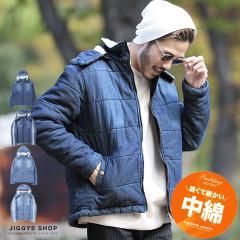中綿ブルゾン メンズ ダウン アウター 送料無料 trend_d JIGGYS / フード脱着デニム中綿ジャケット