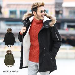中綿ジャケット メンズ ミリタリージャケット アウター 送料無料 trend_d JIGGYS / 綿ツイルピーチ裏ボアモッズコート