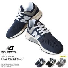 new balance ニューバランス MS247 2018AW メンズ スニーカー ローカットスニーカー ランニングシューズ 靴 送料無料