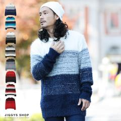 ニット メンズ セーター クルーネック トップス trend_d JIGGYS / シャギークルーニット