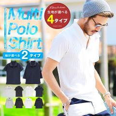 ポロシャツ メンズ 半袖 7分袖 立ち襟 トップス 送料無料 trend_d roshell JIGGYS 父の日 ギフト ファッション