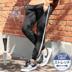 ジョガーパンツ メンズ スウェット ストレッチ ボトムス trend_d JIGGYS / ダイバーボンディングラインジョガーパンツ