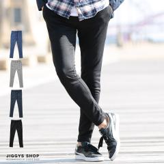 スキニー メンズ パンツ ウエストリブ ストレスフリー ボトムス trend_d NIIRUS JIGGYS / ウエストリブスキニーパンツ