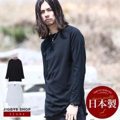 ロンT メンズ Tシャツ トップス ヴィジュアル系 V系 SEANA JIGGYS / 日本産カットオフロンT