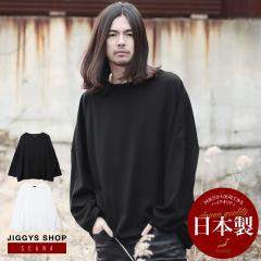 ロンT メンズ Tシャツ トップス ヴィジュアル系 V系 SEANA JIGGYS / 日本製ビッグシルエットロンT