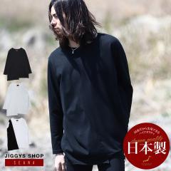 ロンT メンズ Tシャツ トップス ヴィジュアル系 V系 SEANA JIGGYS / 日本産切替えアシメロンT