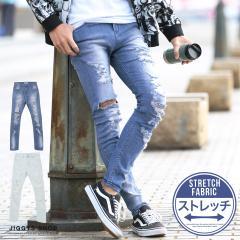 スキニー メンズ パンツ デニム ボトムス 送料無料 trend_d JIGGYS / ハードダメージストレッチデニムパンツ