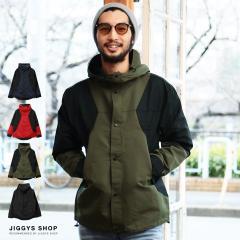 マウンテンパーカー メンズ ジャケット アウター trend_d JIGGYS / タスラン切り替えマウンテンパーカー