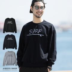 スウェット メンズ トレーナー トップス trend_d JIGGYS /「SURF」ロゴ裏毛トレーナー